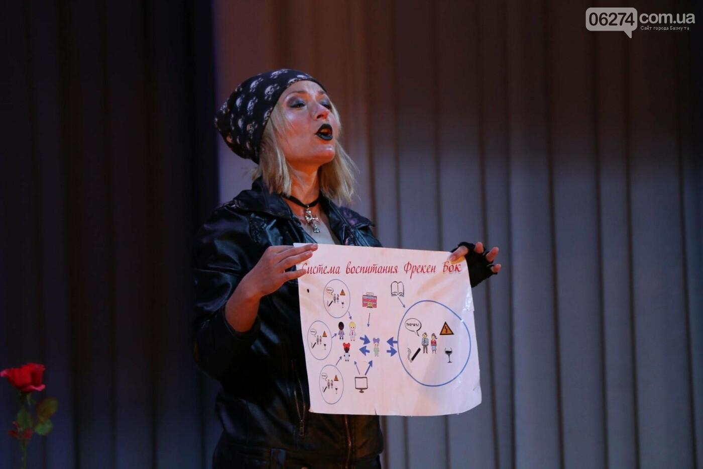 Для детей Бахмута показали спектакль «Малыш и Карлсон», фото-2