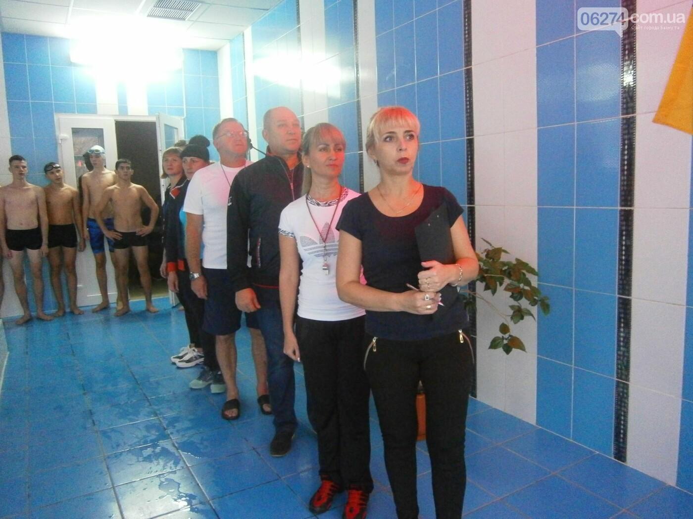 Плавательный сезон в ДЮК «Дельфин» начали старшеклассники Бахмута, фото-2
