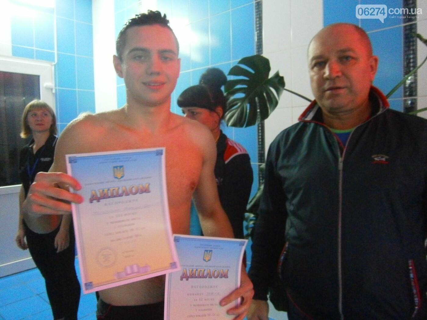 Плавательный сезон в ДЮК «Дельфин» начали старшеклассники Бахмута, фото-4
