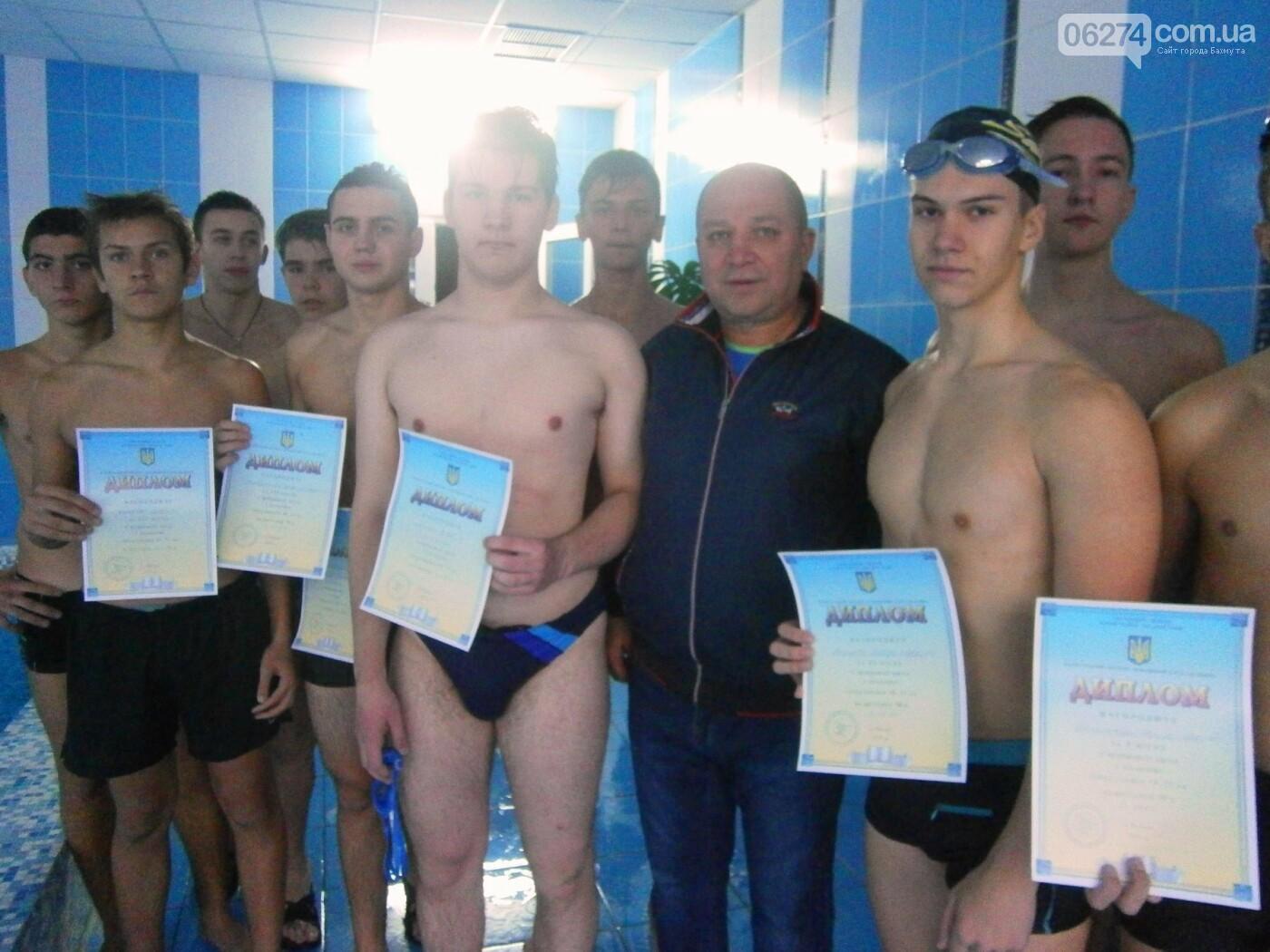 Плавательный сезон в ДЮК «Дельфин» начали старшеклассники Бахмута, фото-6