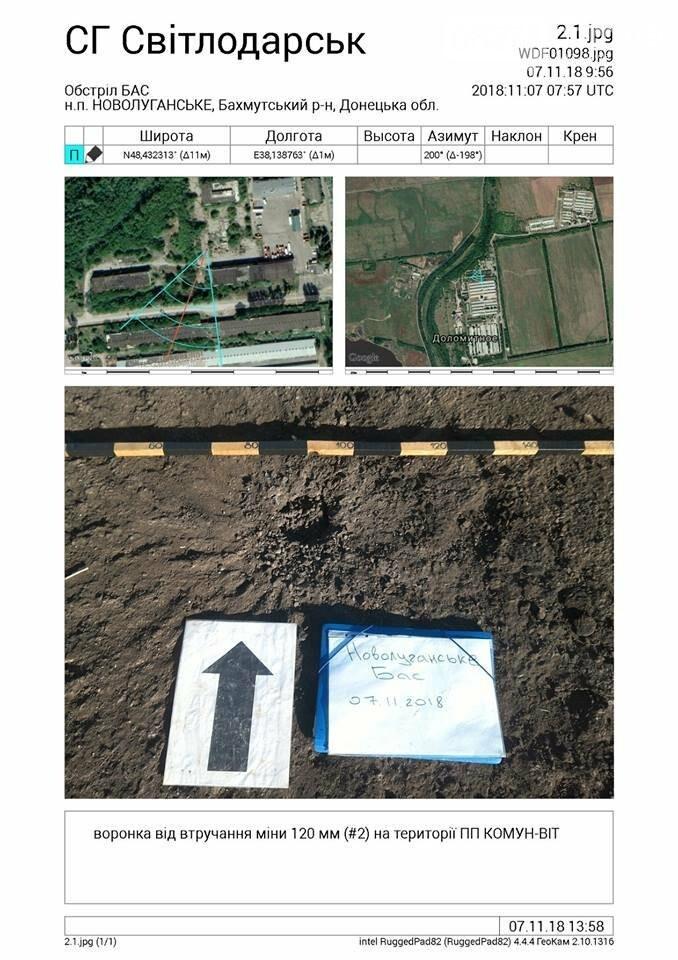 В Бахмутском районе под обстрел снова попало сельскохозпредприятие, фото-5