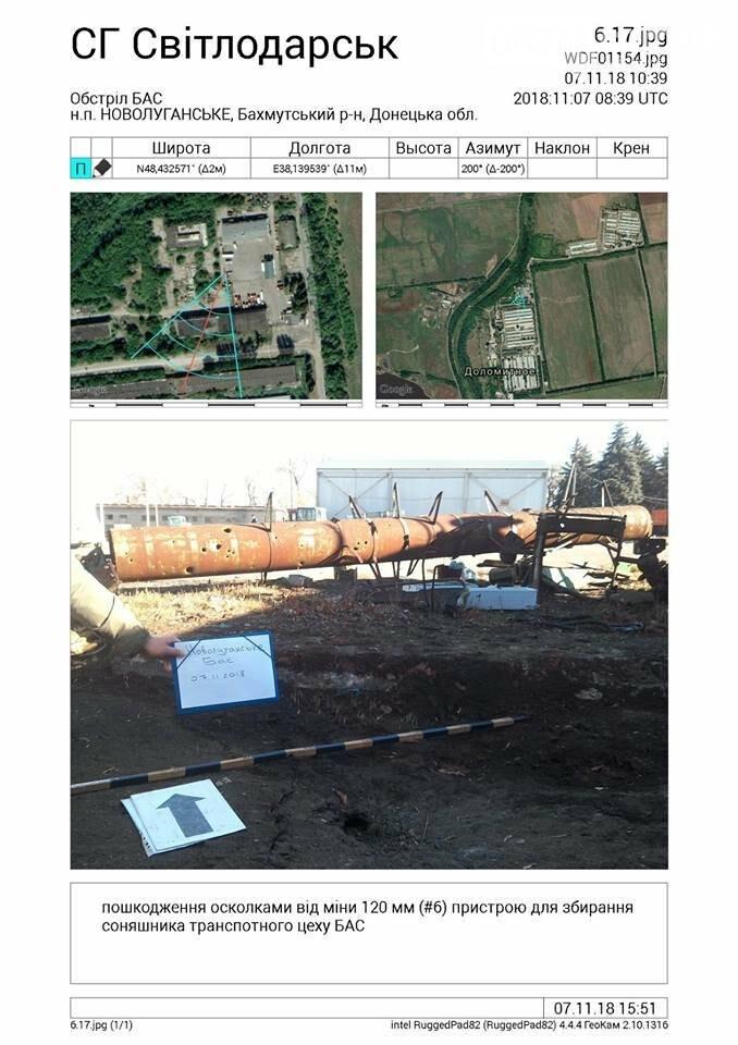 В Бахмутском районе под обстрел снова попало сельскохозпредприятие, фото-1
