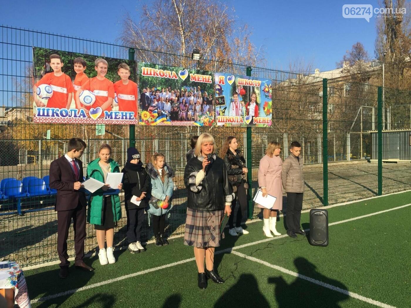 В Бахмутском УВК №11 усовершенствовали школьный стадион, фото-1