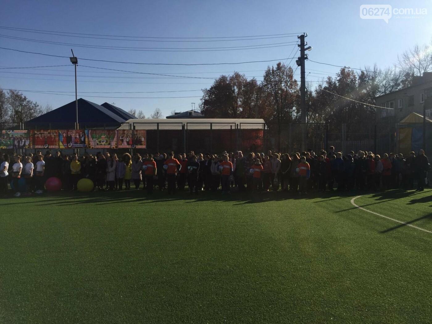 В Бахмутском УВК №11 усовершенствовали школьный стадион, фото-2