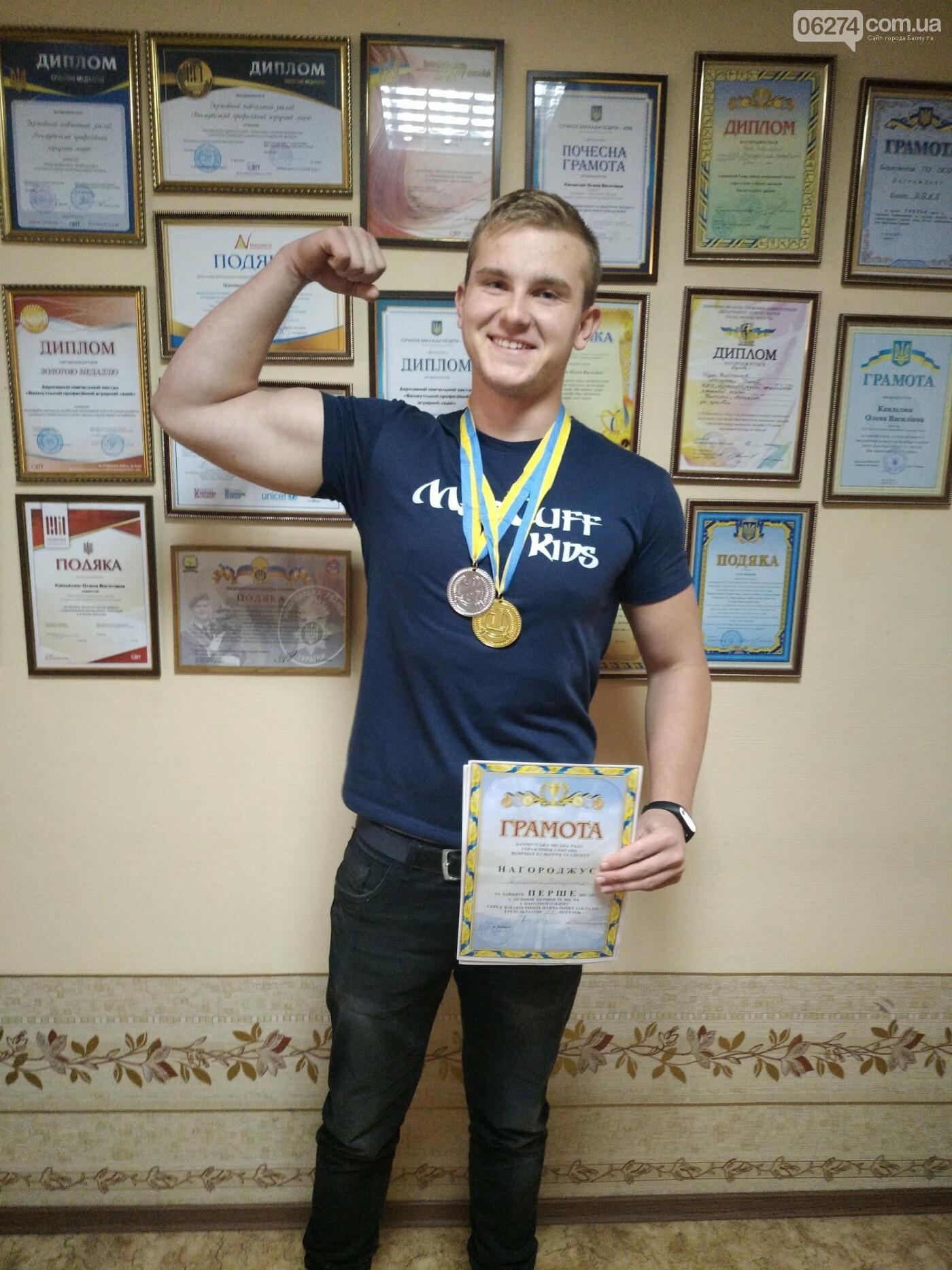 В Бахмуте на соревнованиях по народному жиму установлены новые рекорды, фото-1