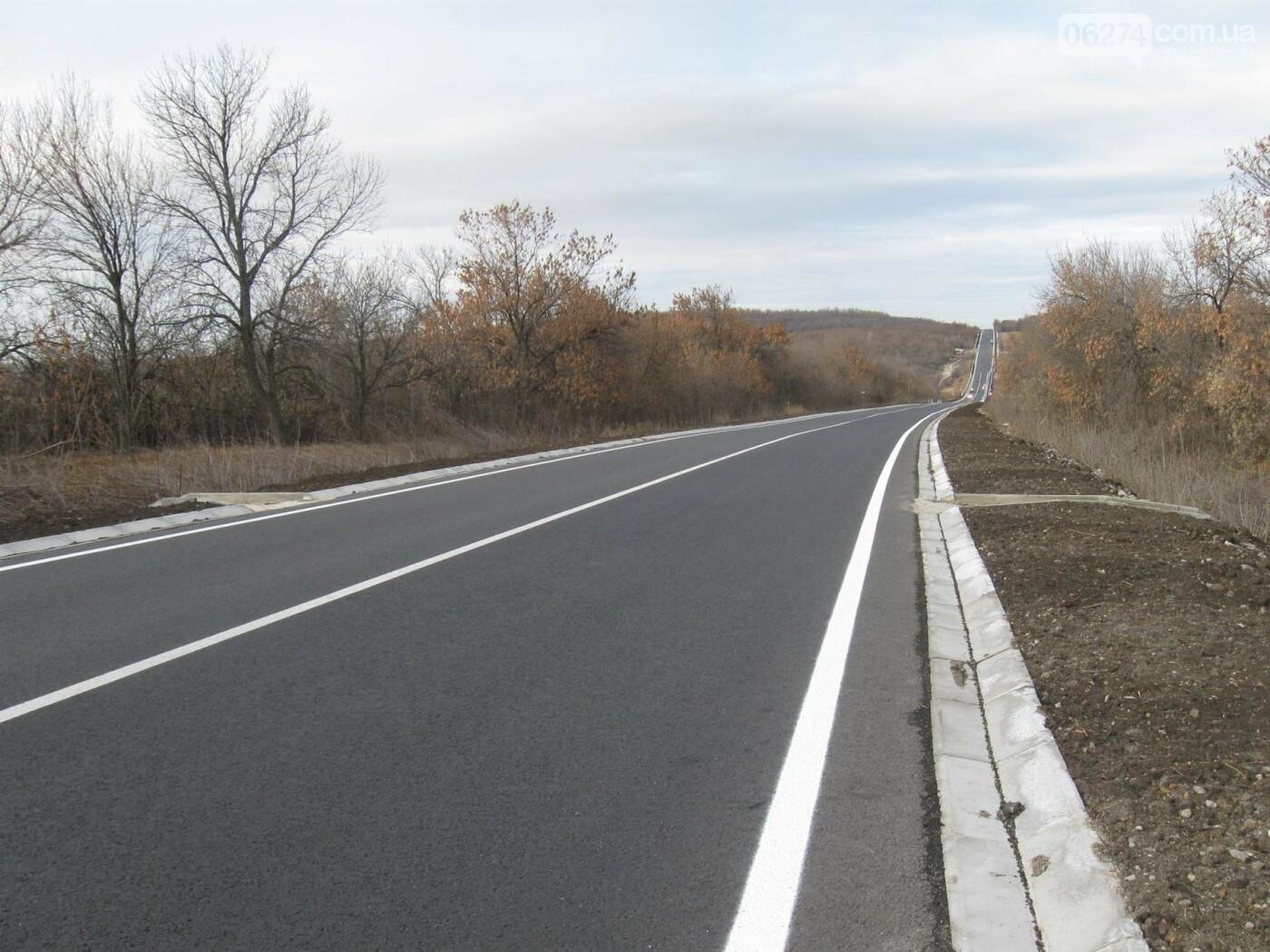 Завершен ремонт участка международной трассы от Славянска в направлении Бахмута, фото-1