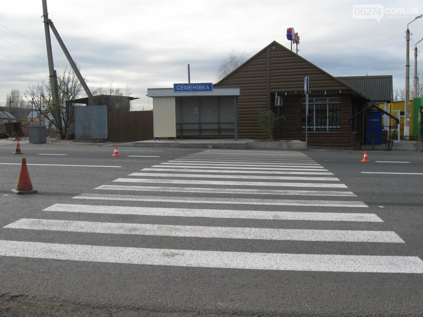 Завершен ремонт участка международной трассы от Славянска в направлении Бахмута, фото-2
