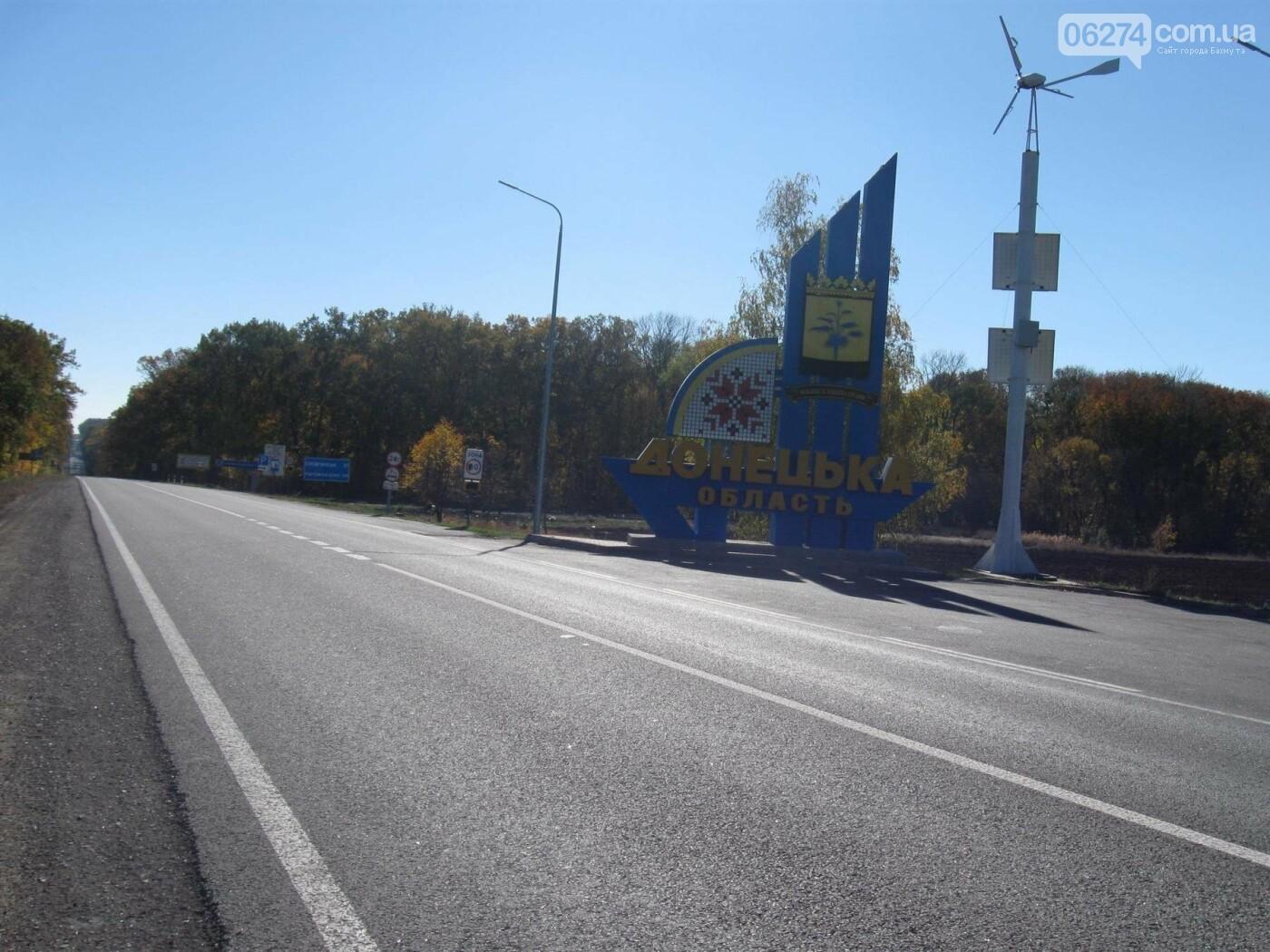 Завершен ремонт участка международной трассы от Славянска в направлении Бахмута, фото-4