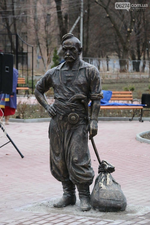 В Бахмуте завершилась реконструкция Казацкого парка, фото-1