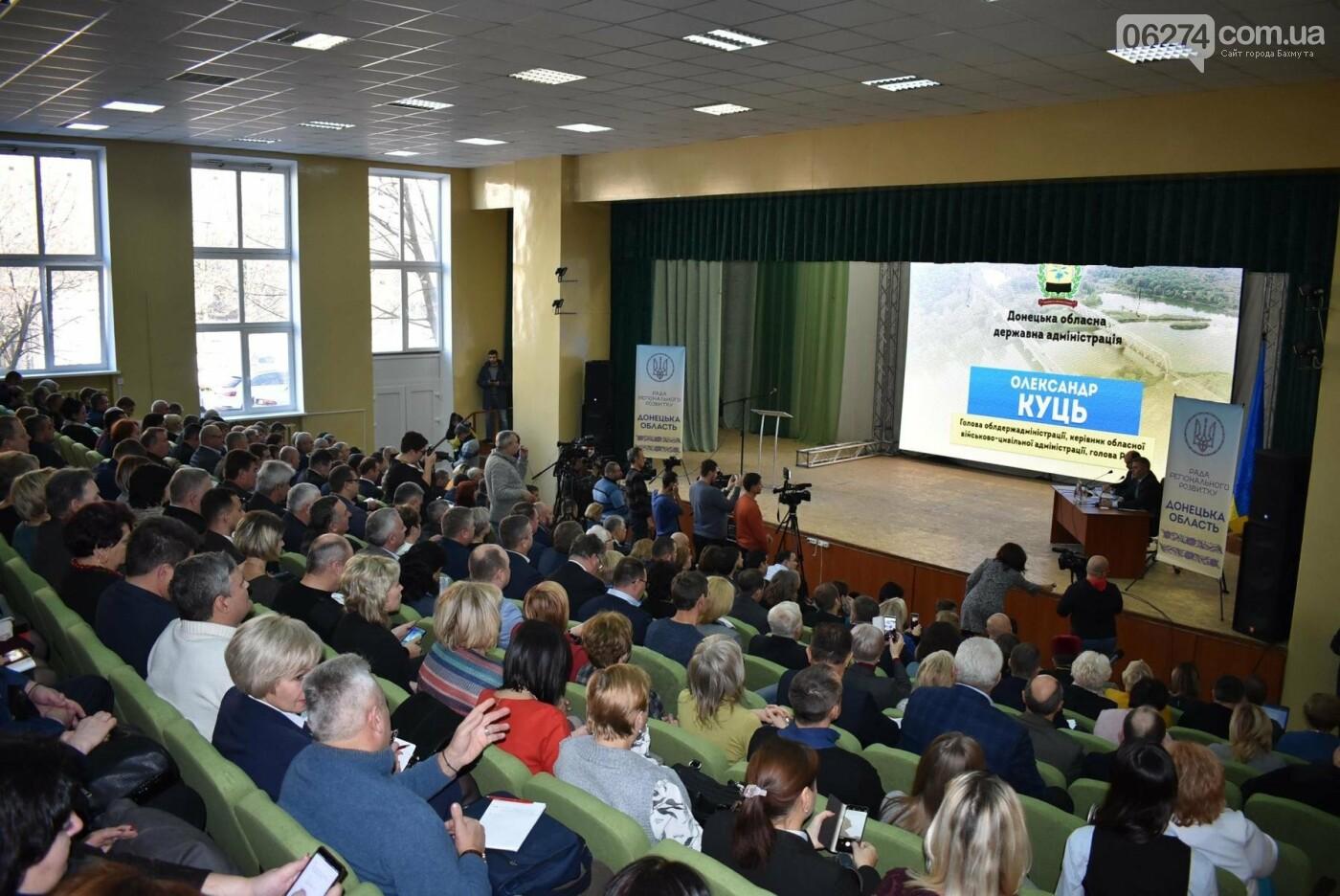 Городской голова Бахмута принял участие в заседании Совета регионального развития Донецкой области, фото-6
