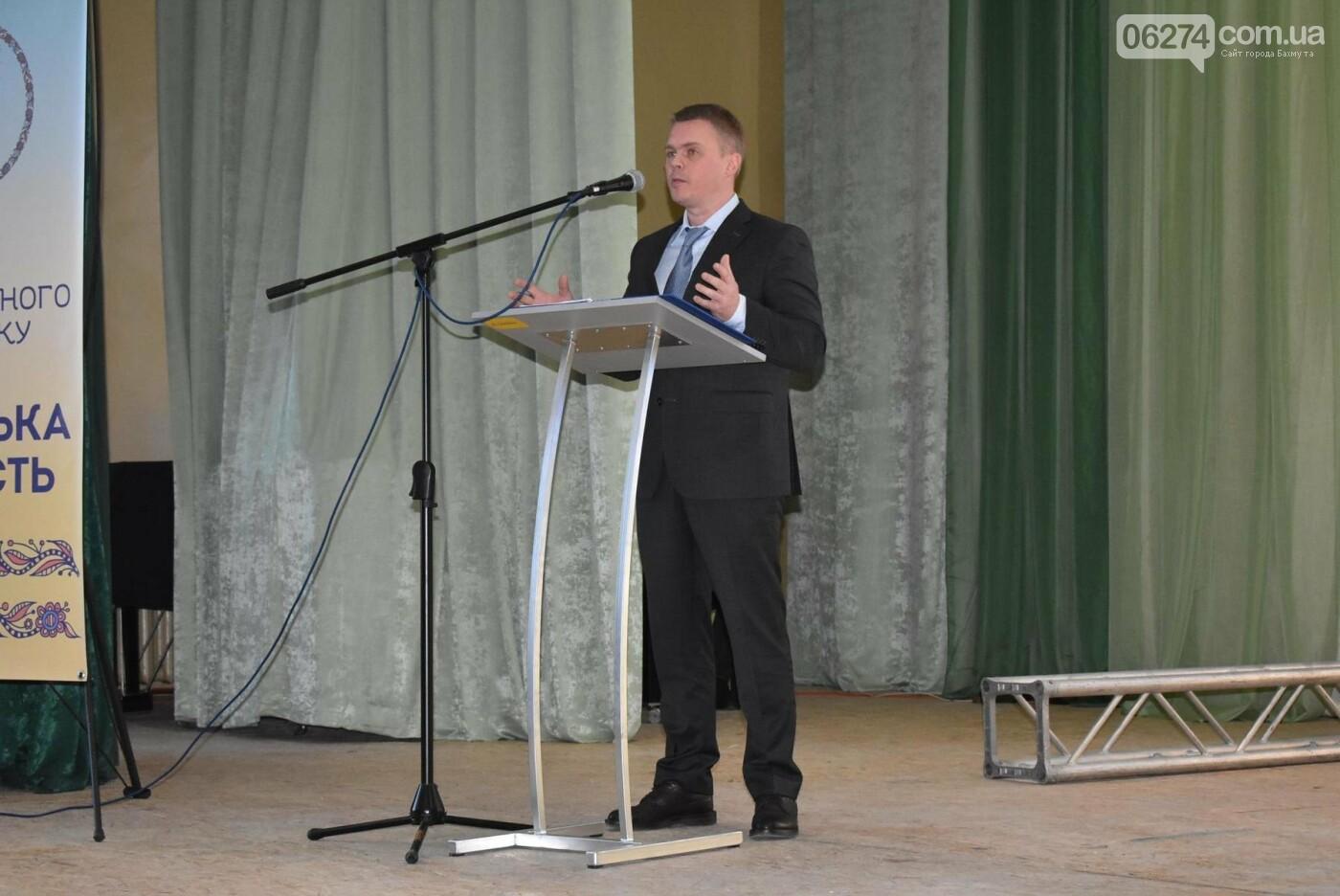 Городской голова Бахмута принял участие в заседании Совета регионального развития Донецкой области, фото-2