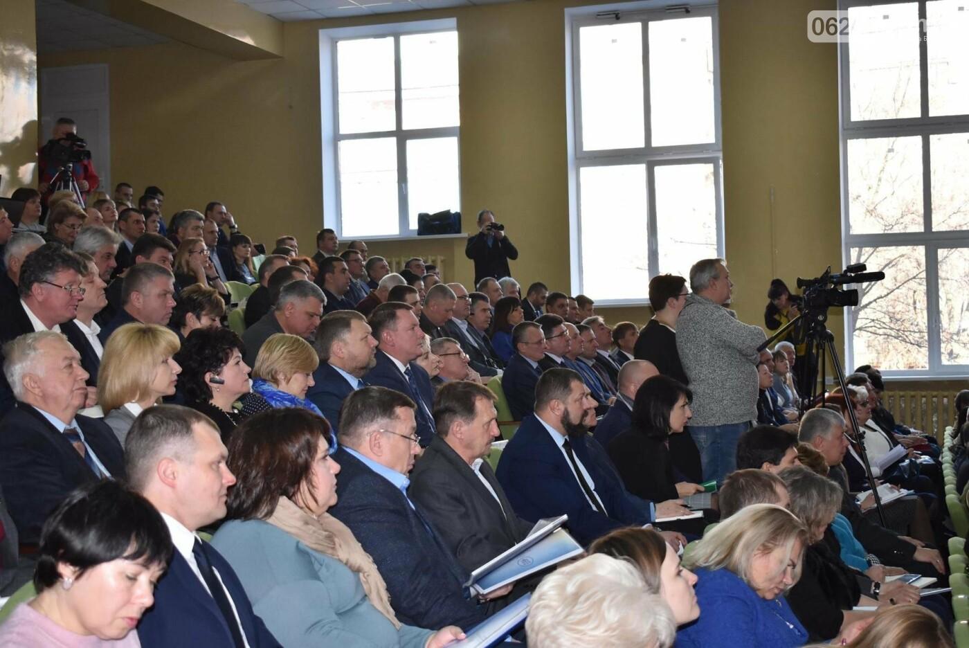 Городской голова Бахмута принял участие в заседании Совета регионального развития Донецкой области, фото-1