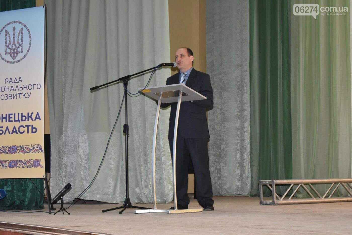 Городской голова Бахмута принял участие в заседании Совета регионального развития Донецкой области, фото-3