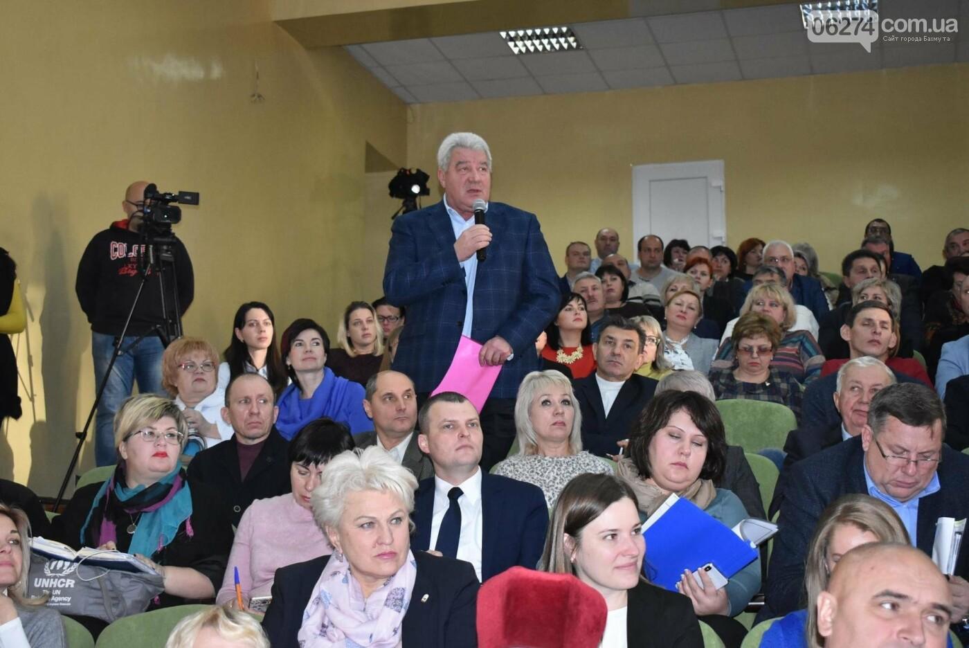 Городской голова Бахмута принял участие в заседании Совета регионального развития Донецкой области, фото-5