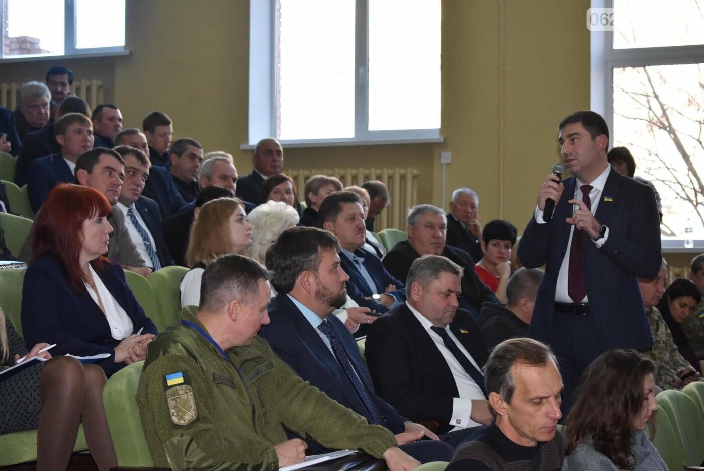 Городской голова Бахмута принял участие в заседании Совета регионального развития Донецкой области, фото-4