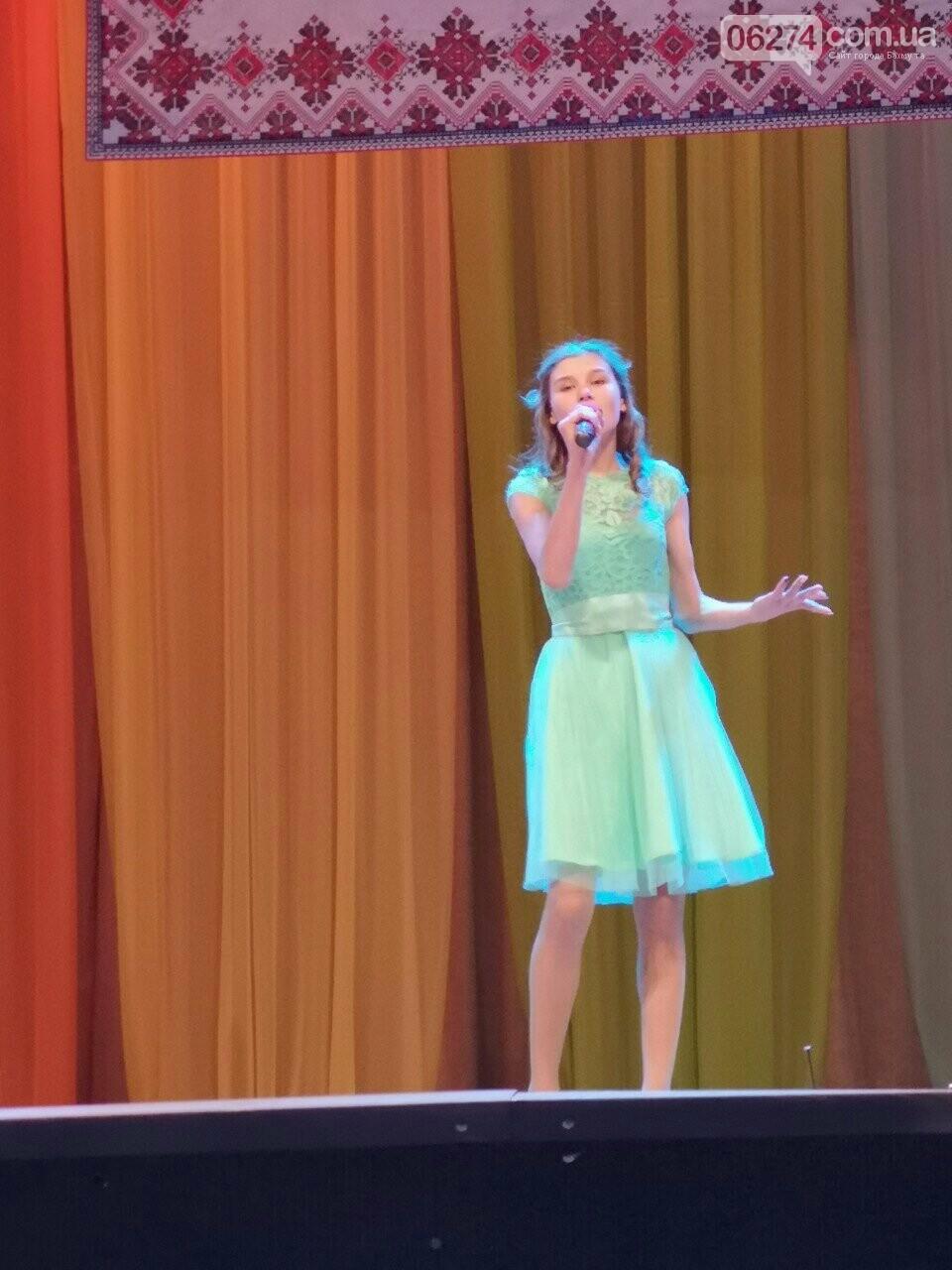 Бахмутские вокалисты стали лучшими на фестивале «Українське намисто», фото-2