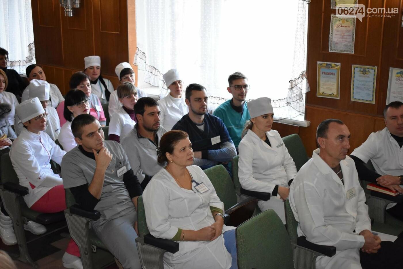 Мэр Бахмута Алексей Рева провел рабочую встречу с коллективом стоматполиклиники, фото-2
