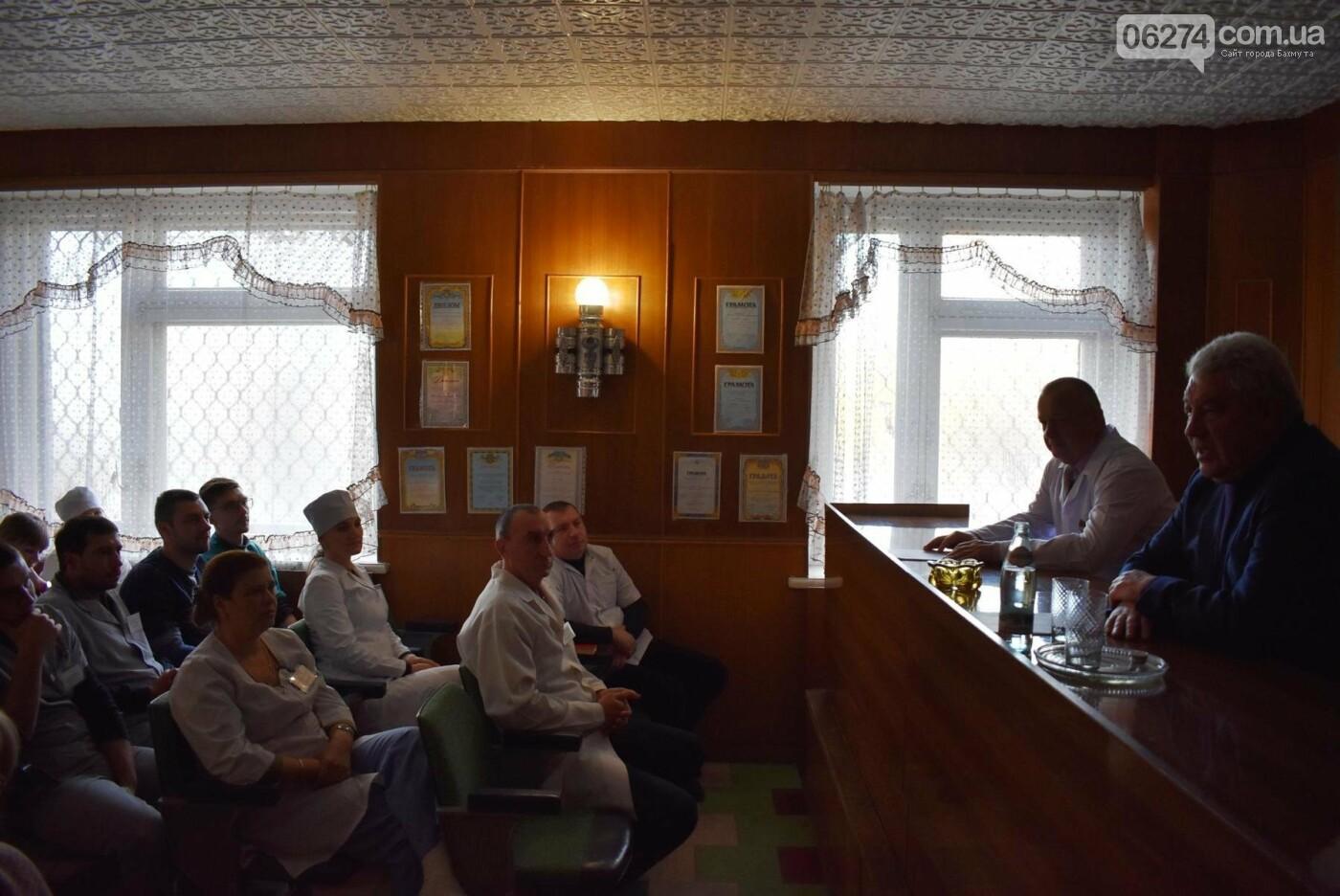 Мэр Бахмута Алексей Рева провел рабочую встречу с коллективом стоматполиклиники, фото-1