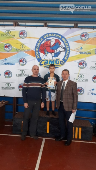 Бахмутчане стали призерами областного чемпионата по самбо, фото-1