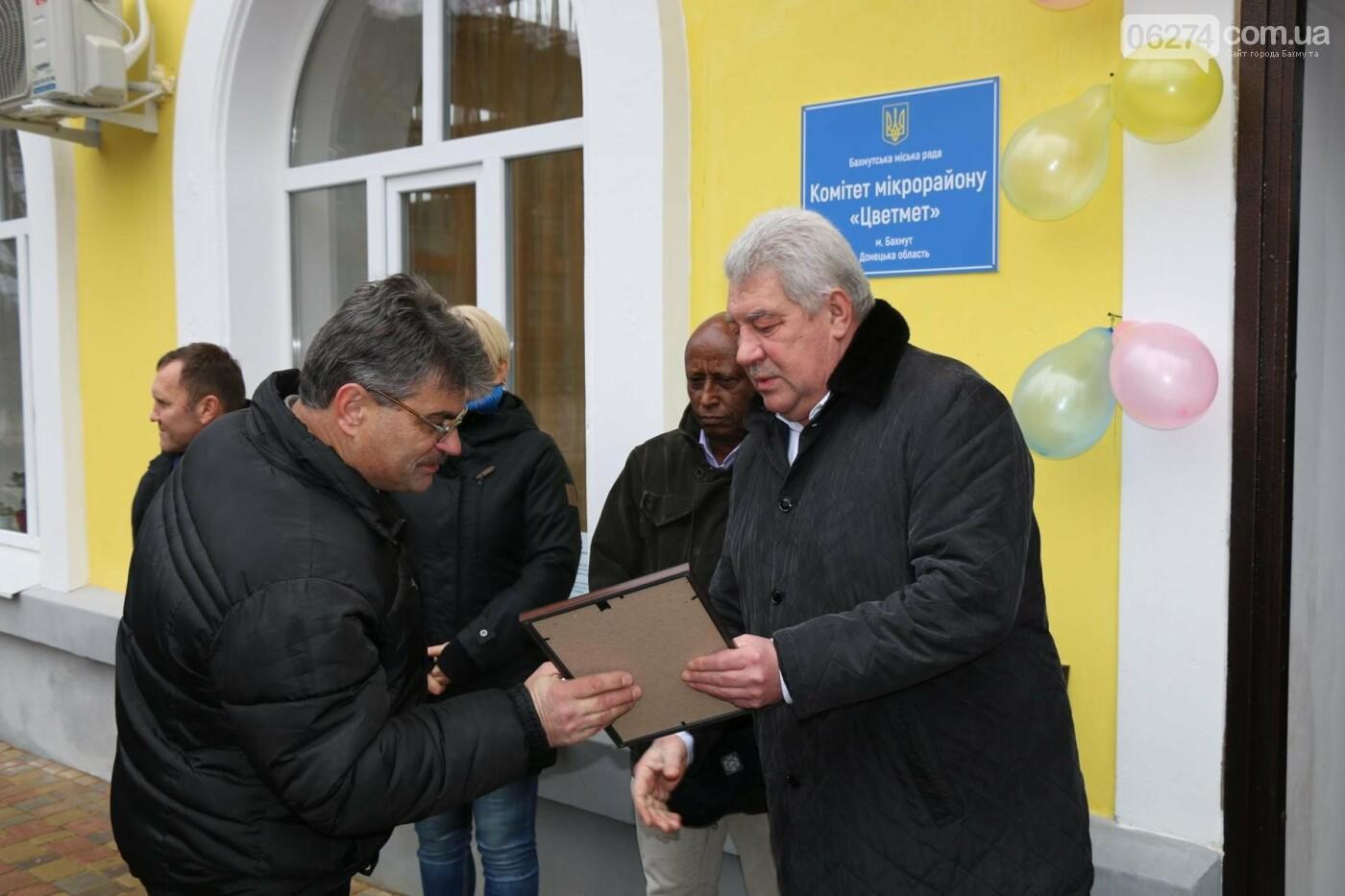В Бахмуте открыли обновленное помещение комитета микрорайона «Цветмет», фото-5