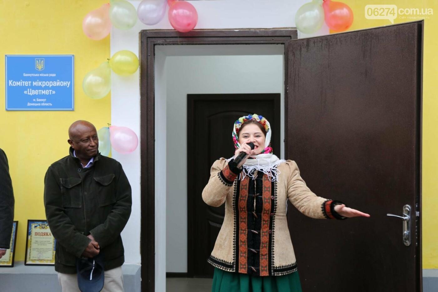 В Бахмуте открыли обновленное помещение комитета микрорайона «Цветмет», фото-7
