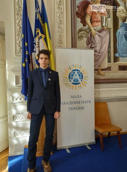 Школьник Бахмута получил стипендию от Президента Украины, фото-1