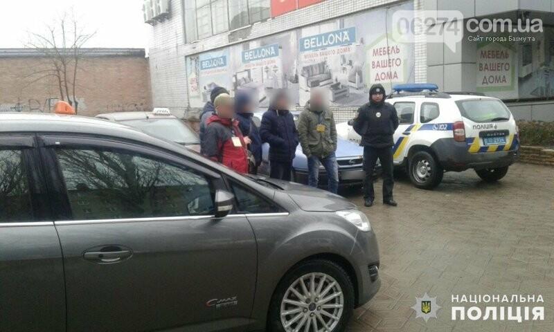 Бахмут присоединился к проекту «Безопасное такси», фото-4