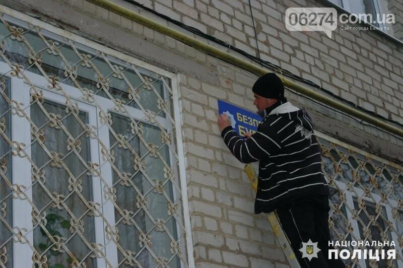 В Бахмуте на один безопасный дом стало больше, фото-1