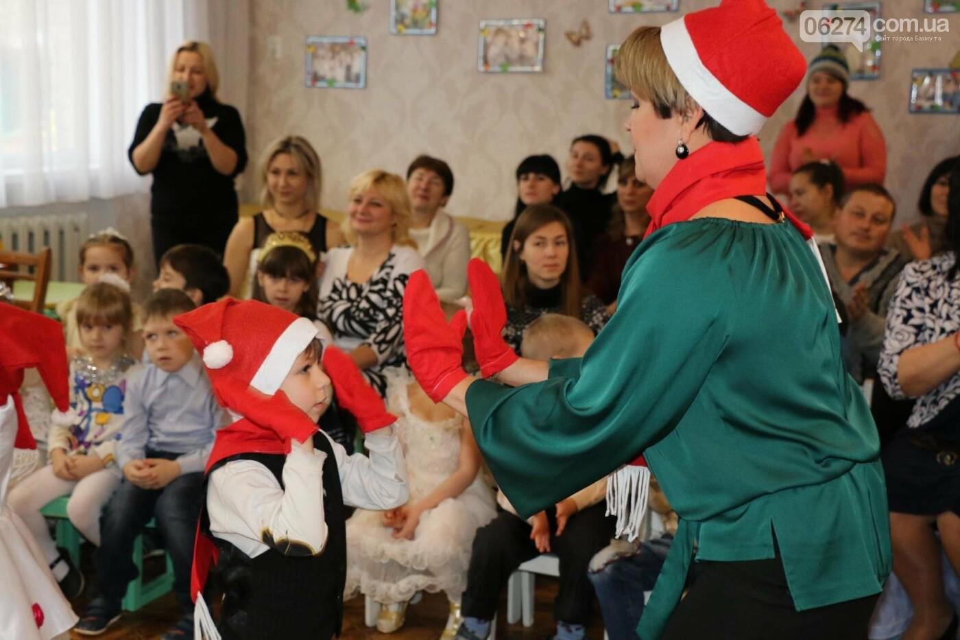 Святой Николай поздравил детей Бахмута, фото-4