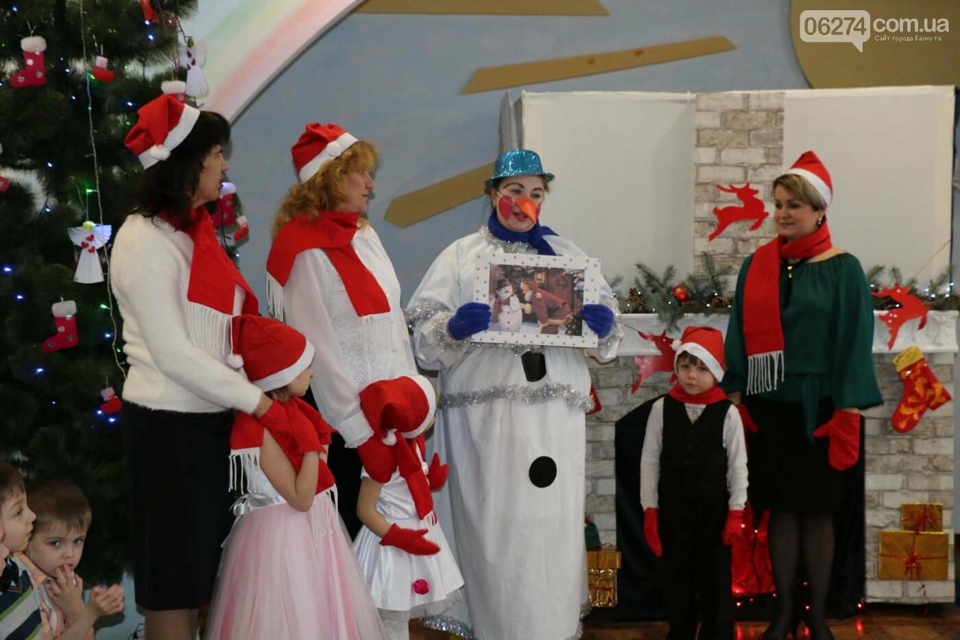 Святой Николай поздравил детей Бахмута, фото-1