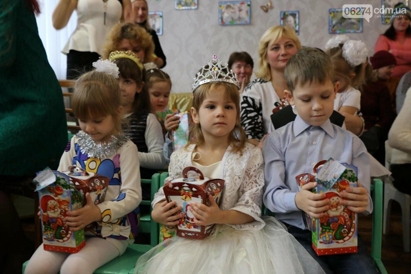 Святой Николай поздравил детей Бахмута, фото-16