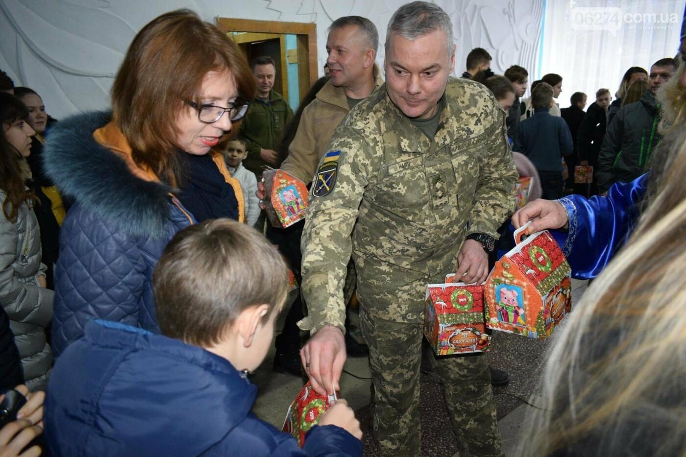 Командующий ООС поздравил детей Бахмутского района с Днем Святого Николая, фото-7