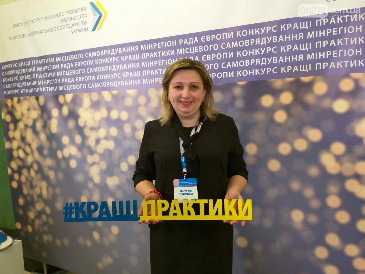 Психолог из Бахмута одержала победу на Всеукраинском конкурсе практик местного самоуправления, фото-2