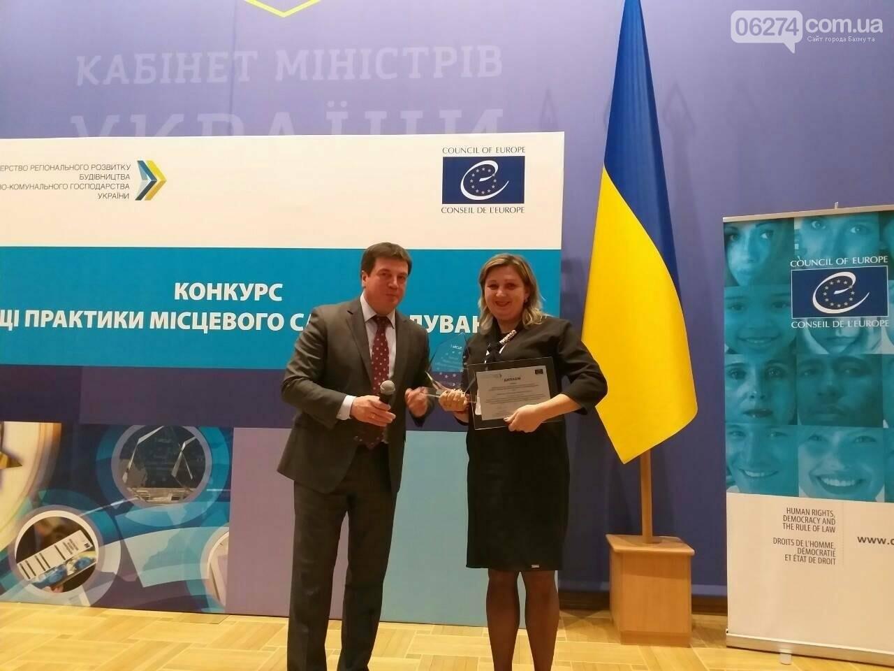Психолог из Бахмута одержала победу на Всеукраинском конкурсе практик местного самоуправления, фото-1