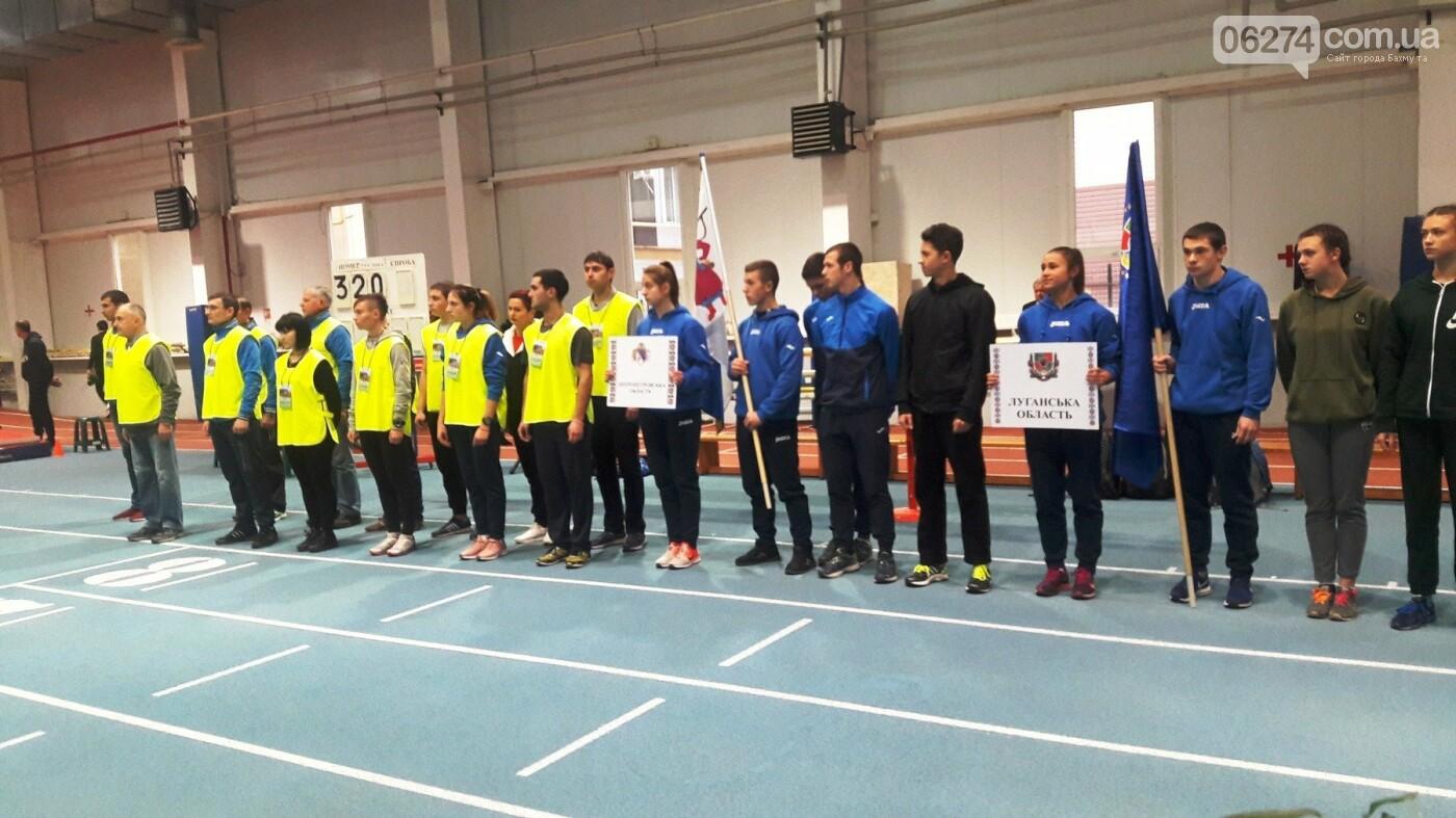 Бахмут принял соревнования по легкоатлетическим прыжкам на призы Виталия Петрова, фото-1