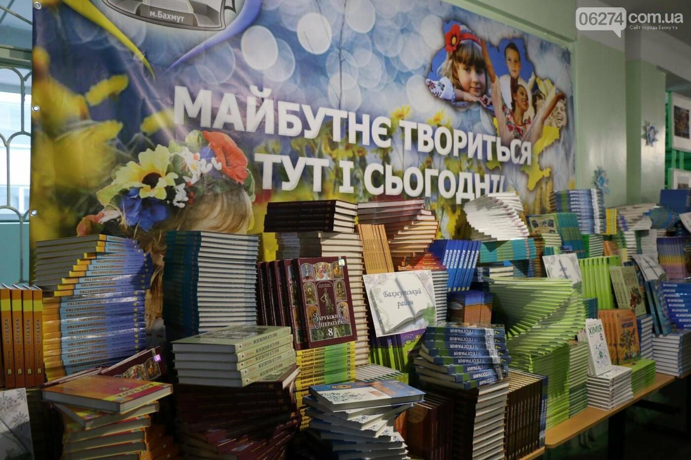 Президент Украины Петр Порошенко посетил Бахмут (ДОБАВЛЕНО ФОТО), фото-3
