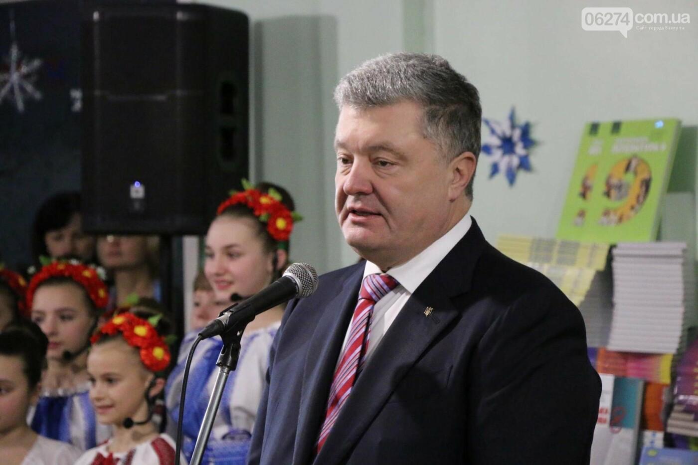 Президент Украины Петр Порошенко посетил Бахмут (ДОБАВЛЕНО ФОТО), фото-4