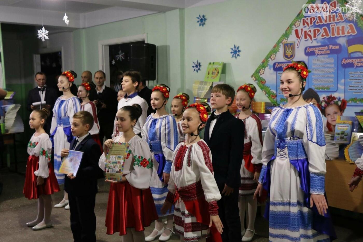 Президент Украины Петр Порошенко посетил Бахмут (ДОБАВЛЕНО ФОТО), фото-12