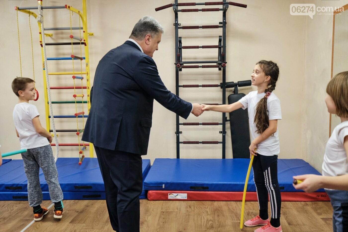 Президент Украины Петр Порошенко посетил Бахмут (ДОБАВЛЕНО ФОТО), фото-16