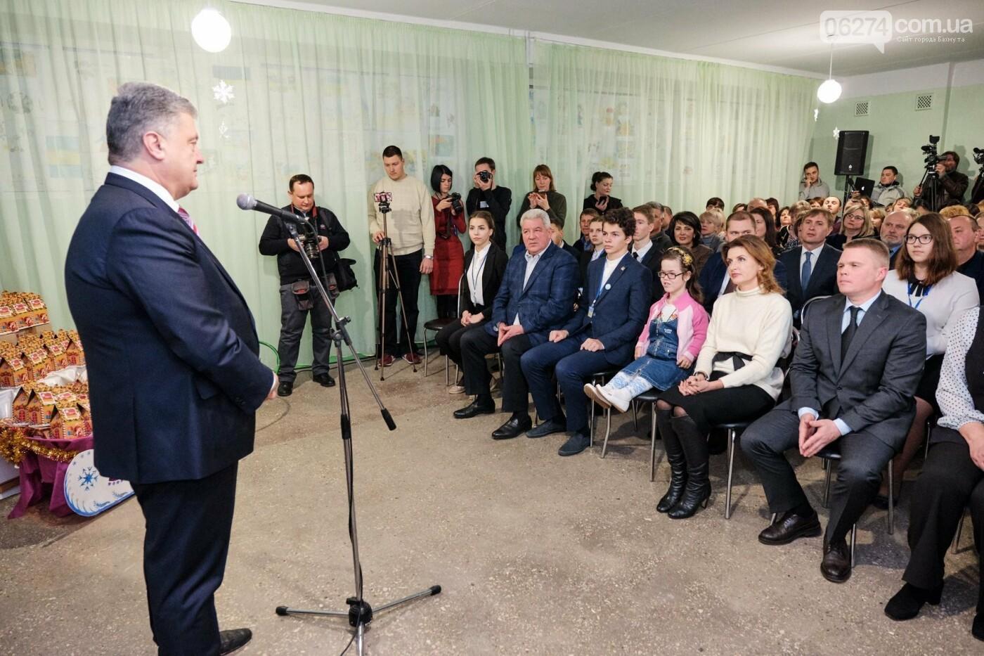 Президент Украины Петр Порошенко посетил Бахмут (ДОБАВЛЕНО ФОТО), фото-2