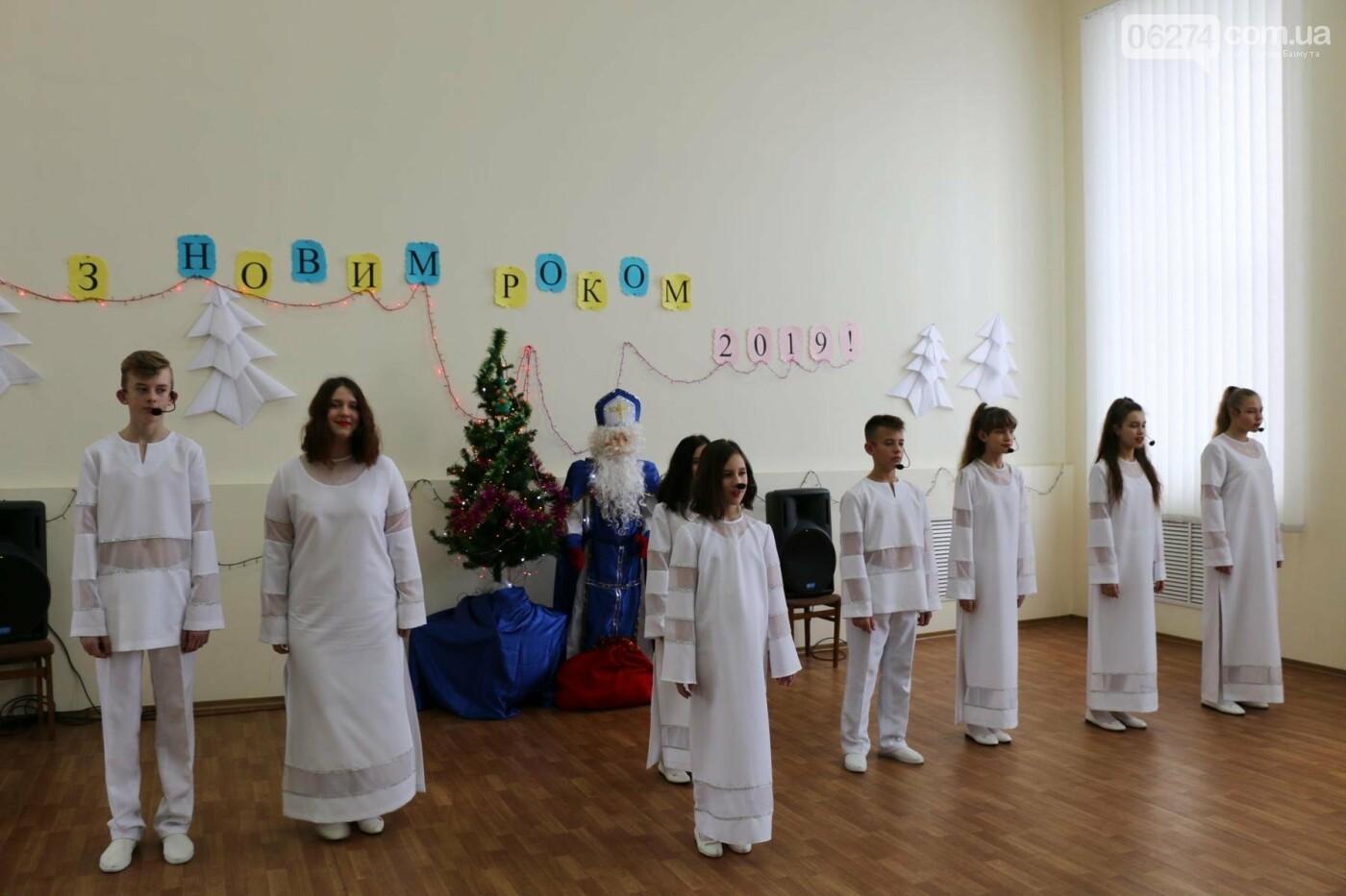 Детям Бахмута подарили сладкие подарки к Новому Году, фото-19