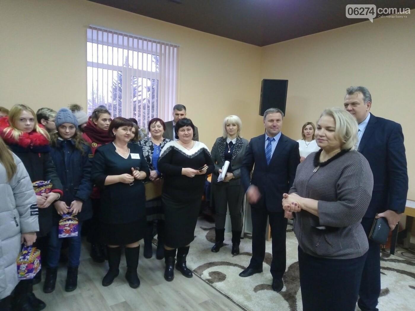 В прифронтовом Мироновском открылся молодежный центр, фото-1