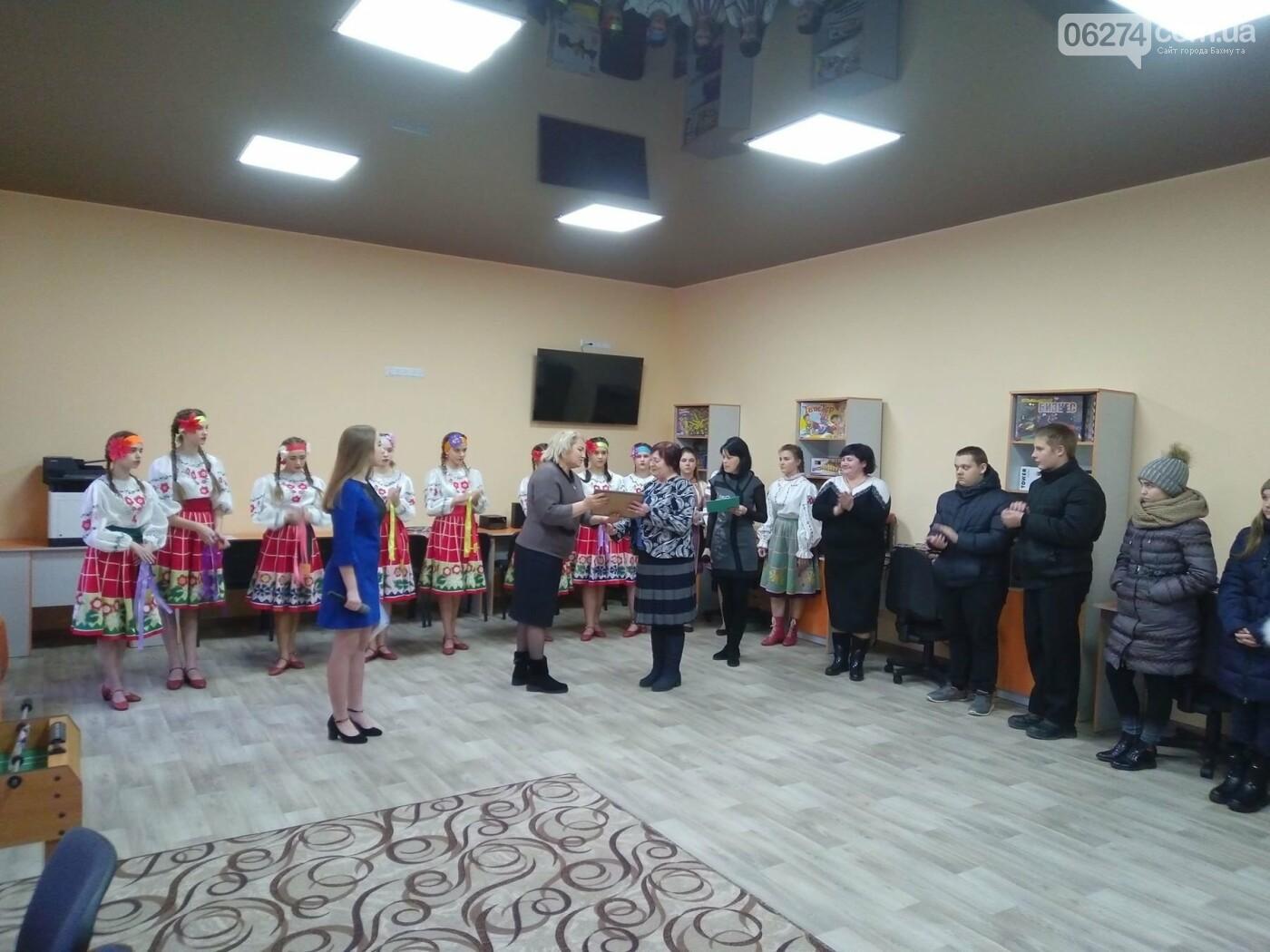 В прифронтовом Мироновском открылся молодежный центр, фото-2