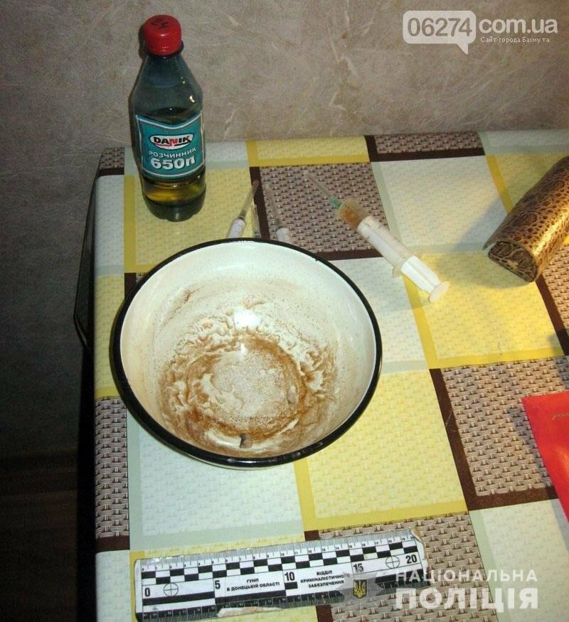 Житель Бахмута организовал в своей квартире наркопритон, фото-2