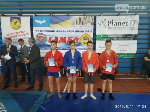 Бахмутские спортсмены завоевали первые места на Чемпионате области по самбо, фото-3