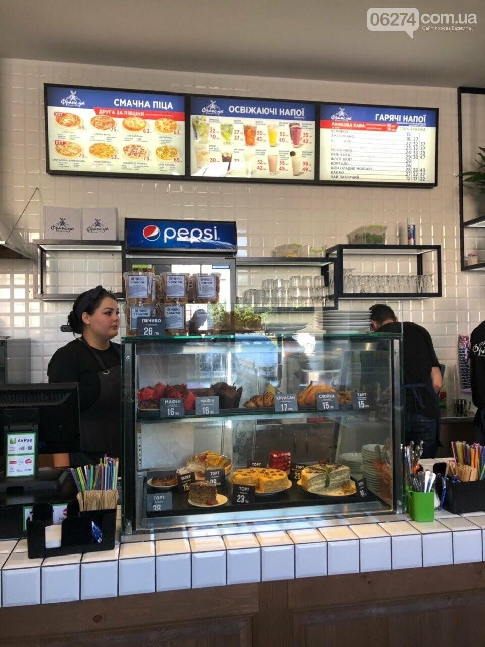 В Бахмуте открылась кофейня-пекарня «Франс.уа», фото-6