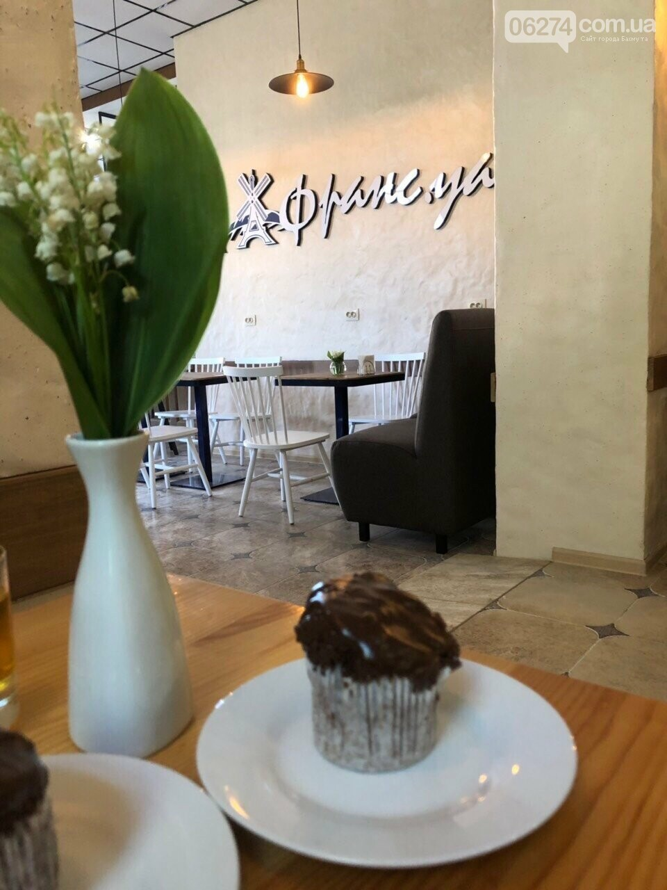 В Бахмуте открылась кофейня-пекарня «Франс.уа», фото-4