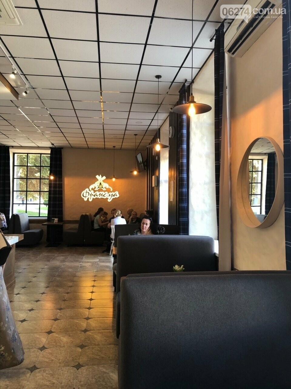 В Бахмуте открылась кофейня-пекарня «Франс.уа», фото-2