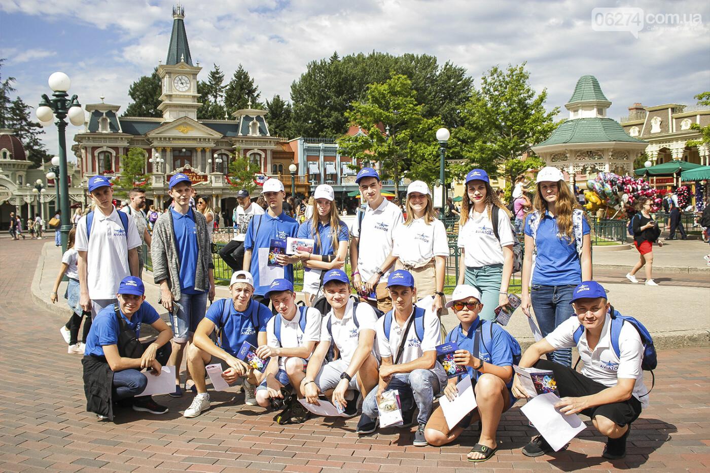 Призеры областных олимпиад Донбасса увидели Париж и отдохнули в Диснейленде, фото-1