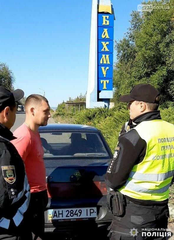Полицейские Бахмута останавливают водителей с целью профилактики, фото-1